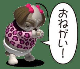 Funny Shih-Tzu 2 sticker #5556756