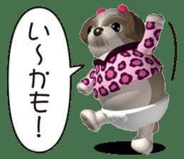 Funny Shih-Tzu 2 sticker #5556759