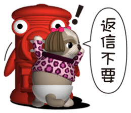 Funny Shih-Tzu 2 sticker #5556762
