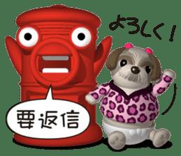 Funny Shih-Tzu 2 sticker #5556763