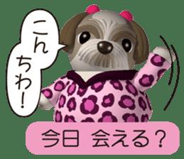 Funny Shih-Tzu 2 sticker #5556764