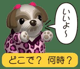 Funny Shih-Tzu 2 sticker #5556765