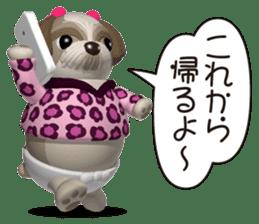 Funny Shih-Tzu 2 sticker #5556768