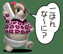 Funny Shih-Tzu 2 sticker #5556769
