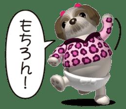 Funny Shih-Tzu 2 sticker #5556773