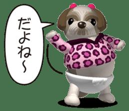 Funny Shih-Tzu 2 sticker #5556775