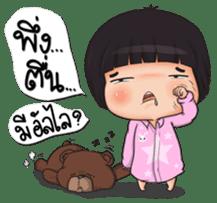Nong Kawhom (THAI) sticker #5556990