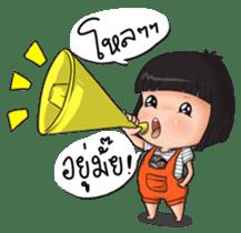 Nong Kawhom (THAI) sticker #5556994