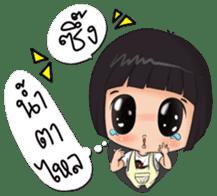 Nong Kawhom (THAI) sticker #5556998
