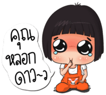 Nong Kawhom (THAI) sticker #5557000