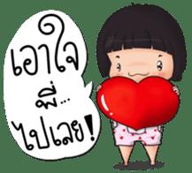 Nong Kawhom (THAI) sticker #5557001