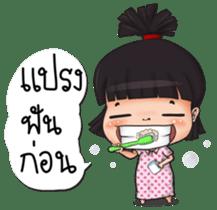 Nong Kawhom (THAI) sticker #5557003