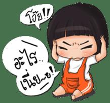 Nong Kawhom (THAI) sticker #5557004