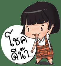 Nong Kawhom (THAI) sticker #5557008
