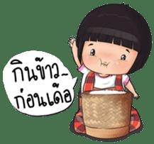 Nong Kawhom (THAI) sticker #5557009