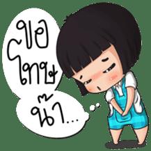Nong Kawhom (THAI) sticker #5557010