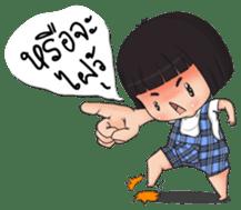 Nong Kawhom (THAI) sticker #5557013