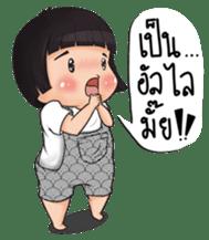 Nong Kawhom (THAI) sticker #5557016