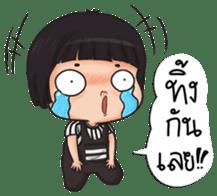Nong Kawhom (THAI) sticker #5557019