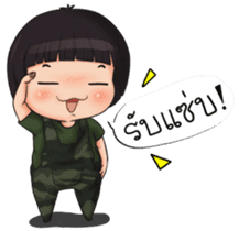 Nong Kawhom (THAI) sticker #5557020