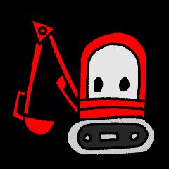 The shovel 2