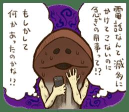 Funghi Manga Sticker 2 sticker #5563414