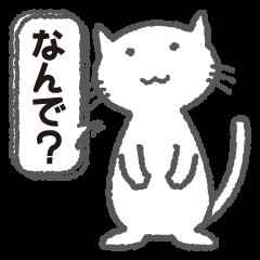Sonemi is a white cat.