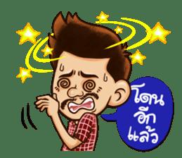 funny Amulet sticker #5577409