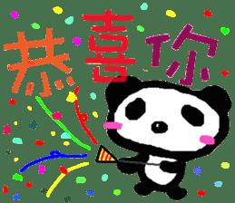 Panda of Chinese sticker #5577685