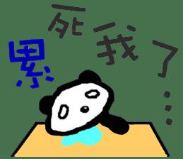 Panda of Chinese sticker #5577689