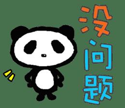 Panda of Chinese sticker #5577693