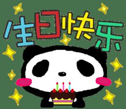 Panda of Chinese sticker #5577699