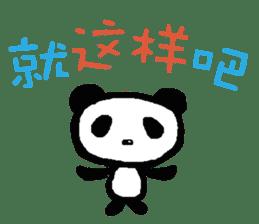 Panda of Chinese sticker #5577701