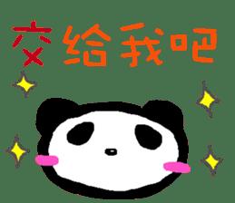 Panda of Chinese sticker #5577705