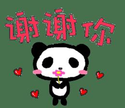 Panda of Chinese sticker #5577706