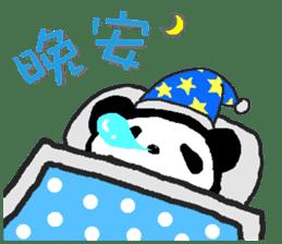 Panda of Chinese sticker #5577709
