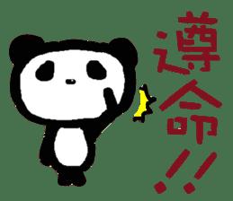 Panda of Chinese sticker #5577712