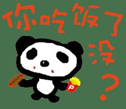 Panda of Chinese sticker #5577716