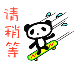 Panda of Chinese sticker #5577719