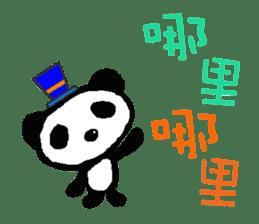 Panda of Chinese sticker #5577720