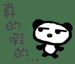 Panda of Chinese sticker #5577721
