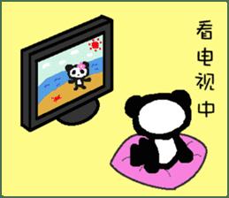 Panda of Chinese sticker #5577722