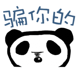 Panda of Chinese sticker #5577726