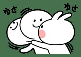 Spoiled Rabbit sticker #5581300