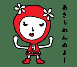 Red Fairy sticker #5590245