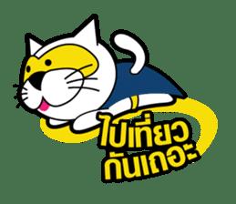 SUPERCAT THAILAND sticker #5594927