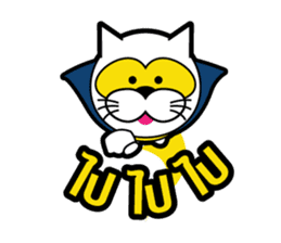 SUPERCAT THAILAND sticker #5594928