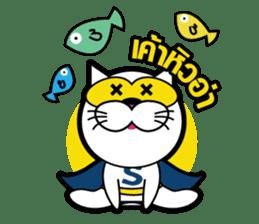 SUPERCAT THAILAND sticker #5594929