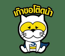 SUPERCAT THAILAND sticker #5594931