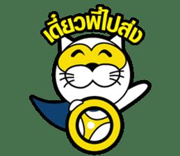 SUPERCAT THAILAND sticker #5594938